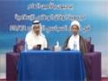 اللقاء المفتوح مع سماحة الشيخ علي سلمان - كرانة 4 يوليو 2014 - Arabic