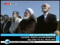 Leader Khamenei leading Eid prayer-Part 3 - English
