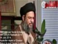 [06] Tafseer e Bismillah aur Surah Ankaboot - H.I Aqeel ul Gharavi - 06 Ramzan 1435 - Urdu