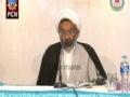 [02] Dua e Iftetah Ka Paigham - H.I Shahid Raza Kashfi - 01 Ramazan 1435 - Urdu