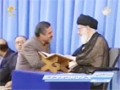 Annual Ramadan Quran Recitation meeting June 29, 2014 Ayatullah Khamenei - Arabic