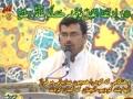 حرم حضرت معصومہ : قم | تلاوت و تفسیر قرآن کریم - جزء نہم - Farsi & Arabic