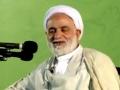 [06] [درسهايي از قرآن] H.I Qaraati - قرآن ، مایه شناخت و معرفت  - Farsi