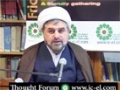 [Lecture] The General Signs of the Reappearance - Shaykh Bahmanpour - 09 Ramadhan 1435 - English