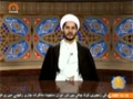 [Tafseer e Quran] Tafseer of Surah Suad   تفسیر سوره ص - July 08, 2014 - Urdu