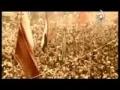 THE SHIA ERUPTION - ALI WALI ALLAH - Arabic