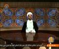 [Tafseer e Quran] Tafseer of Surah Isra   تفسیر سوره اسرا - July 09, 2014 - Urdu