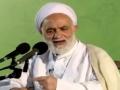 [09] [درسهايي از قرآن] H.I Qaraati - اصول خدمت رسانی بہ جامعہ - Farsi