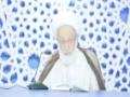 [Ramazan Lectures] الحديث القرآني الرمضاني Ayatullah Isa Qasim - 11 رمضان 1435 - Arabic