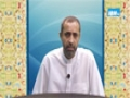 [02] Understanding The Holy Quran - Sayyid Haider Naqvi - English