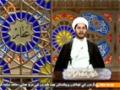 [Tafseer e Quran] Tafseer of Surah An-Naĥl | تفسیر سوره النحل - July 10, 2014 - Urdu