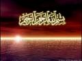 Teachings of Ahlul Bayt a.s.