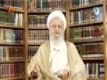 [03] [چشمہ معرفت] Ayatullah Nasir Makarim Shirazi - تفسیر دعای مکارم اخلاق - Farsi