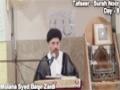 [08] تفسیر سورة نور - H.I. Baqir Abbas Zaidi - 08 Ramazan 1434 - Urdu
