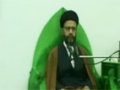 [04] Quran Aur Ijtimayee Faiday - H.I Zaki Baqri - 03 Ramzan 1435 - Urdu