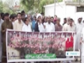 [11 July 2014] Pakistanis condemn Israeli genocide in Gaza - English