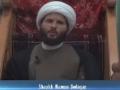[14] Acquaintance with AhlulBayt: Imam Hasan Askari (as) - Ramadan1435/2014 - Sh. Hamza Sodagar - English