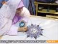 [12 July 2014] تذھیب قرآن | Tazheebe Quran - Illumination of Qoran - Urdu
