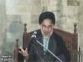 [01] Firqay | فرقے - H.I Hasan Zafar Naqvi - 05 July 2014 - Urdu