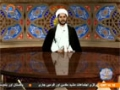 [Tafseer e Quran] Tafseer of Surah Fatir   تفسیر سوره فاطر - July 13, 2014 - Urdu