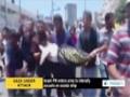 [15 July 2014] Netanyahu orders army to intensify assaults on Gaza Strip - English