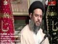 [17] Tafseer e Bismillah aur Surah Ankaboot - H.I Aqeel ul Gharavi - 17 Ramzan 1435 - Urdu