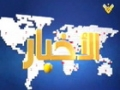 [15 July 2014] نشرة الأخبار News Bulletin - Arabic
