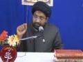 [08][Dars-e-Tafseer-e-Quran] Quran - Kitab-e-Nasihat - 8th Ramadhan 1435 A.H - Moulana Taqi Agha - Urdu