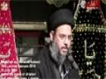 [18] Tafseer e Bismillah aur Surah Ankaboot - H.I Aqeel ul Gharavi - 18 Ramzan 1435 - Urdu