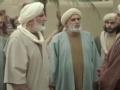 [14] مسلسل الإمام الجواد | الحلقة 14 | باب المراد | HD | Arabic
