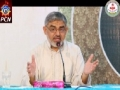 Seminar : Hizbullah - Tehreek Aur Samaraat (Part 2 of 2) - H.I. Syed Ali Murtaza Zaidi - 15 Ramazan 1435 - Urdu