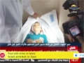 [17 July 2014] Four kids killed in latest Israeli airstrikes on Gaza - English