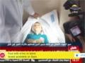 [17 July 2014] Four kids killed in latest Israeli airstrikes on Gaza - English