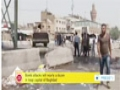 [17 July 2014] Bomb attacks kill nearly a dozen in Iraqi capital of Baghdad - English
