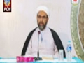 [01/02] سورۃ الجمعہ کا پیغام  - H.I. Asghar Shaheedi - 11 Ramazan 1435 - Urdu