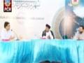 {02} [Talk Show] پاکستانی سیاست میں تشیع کا کردار - Ramazan 10, 1435 - Urdu
