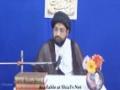 [11][Dars-e-Tafseer-e-Quran] Quran - Kitab-e-Izzat - 11th Ramadhan 1435 A.H - Moulana Taqi Agha