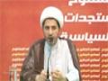 اللقاء المفتوح مع سماحة الشيخ علي سلمان - 14 يوليو - Arabic