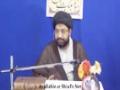 [14] [Dars-e-Tafseer-e-Quran] Quran - Kitab-e-Wahdat - 14 Ramadhan 1435 - Moulana Taqi Agha - Urdu