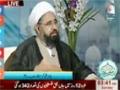 [Geo Taiz] یوم علی ؑ سحر ٹرانسمیشن | H.I Amin Shaheedi - Urdu
