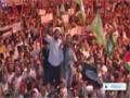 [20 July 2014] Protesters in Turkey slam israeli war on Gaza - English