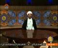 [Tafseer e Quran] Tafseer of Surah Qayamat | تفسیر سوره قیامت - July 19, 2014 - Urdu