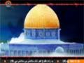 [Trana Of Al-Quds Day] Our responsibility Freedom of Jerusalem - 21 July 2014 - Urdu