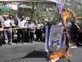 [05] [Short Clip] یوم القدس تمام اسلامی ممالک کا دفاع ہے - Urdu