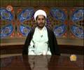 [Tafseer e Quran] Tafseer of Surah Ar-Rum   تفسیر سوره الروم - July 24, 2014 - Urdu