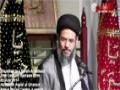[24] Tafseer e Bismillah aur Surah Ankaboot - H.I Aqeel ul Gharavi - 24 Ramzan 1435 - Urdu
