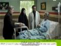 [24] Serial Fakhteh | سریال فاخته - Drama Serial - Farsi