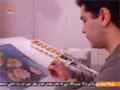 [26 July 2014] تذھیب قرآن | Tazheebe Quran - Illumination of Qoran - Urdu