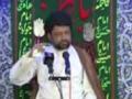 [Clip] Why Palestine? Why Quds? | Agha Fayyaz Baqir Husaini - Urdu