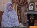 [04] Successful Iranian Women | کامیاب ایرانی خواتین - Urdu